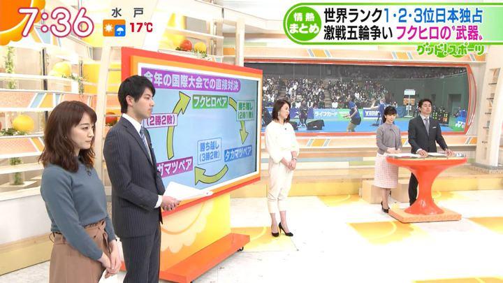 2018年12月05日新井恵理那の画像27枚目