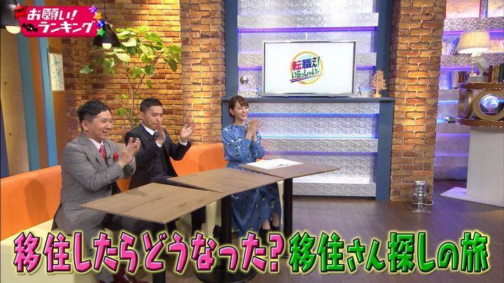 2018年12月05日新井恵理那の画像29枚目