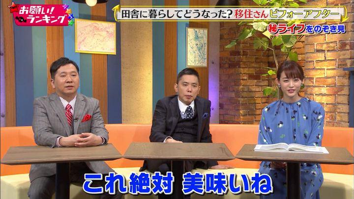 2018年12月05日新井恵理那の画像30枚目