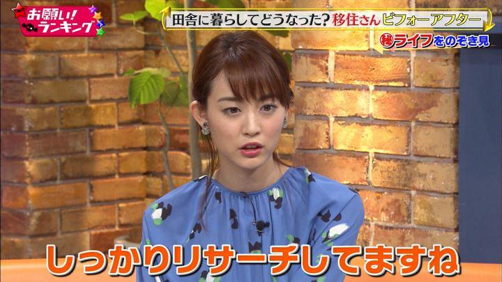 2018年12月05日新井恵理那の画像31枚目
