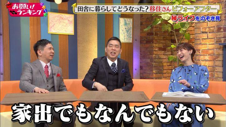 2018年12月05日新井恵理那の画像34枚目
