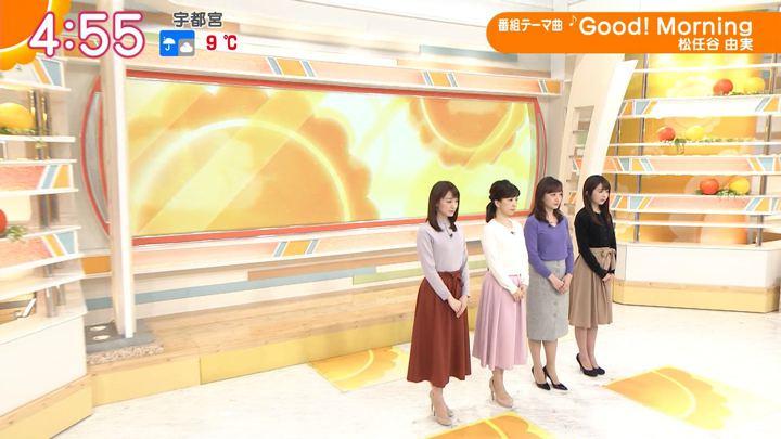 2018年12月06日新井恵理那の画像01枚目