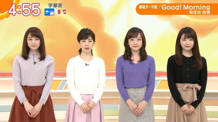 2018年12月06日新井恵理那の画像02枚目