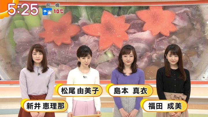 2018年12月06日新井恵理那の画像09枚目