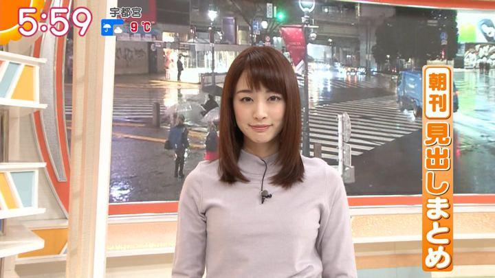 2018年12月06日新井恵理那の画像14枚目