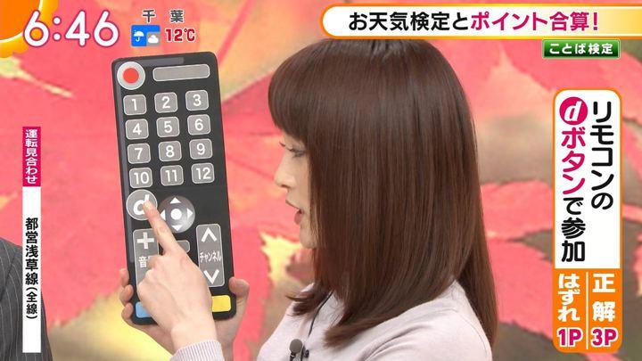 2018年12月06日新井恵理那の画像22枚目