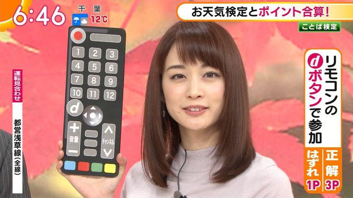 2018年12月06日新井恵理那の画像23枚目