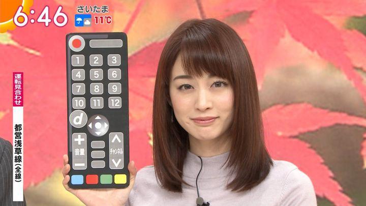 2018年12月06日新井恵理那の画像24枚目