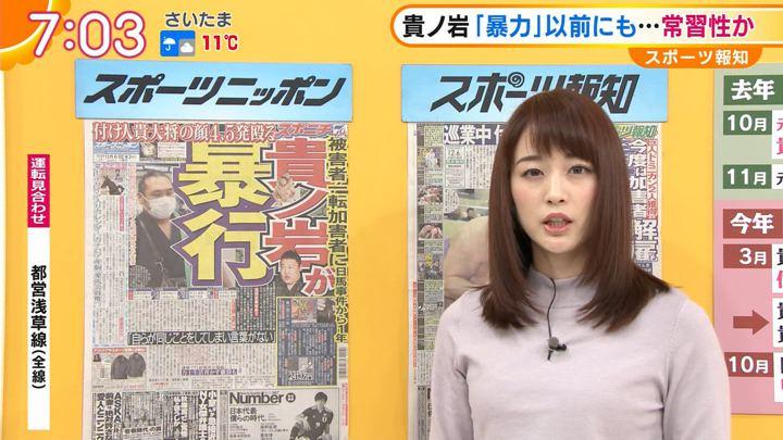 2018年12月06日新井恵理那の画像32枚目