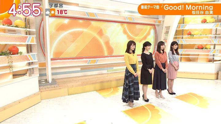 2018年12月07日新井恵理那の画像01枚目