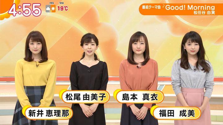 2018年12月07日新井恵理那の画像02枚目