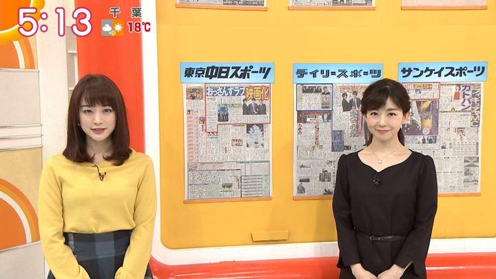 2018年12月07日新井恵理那の画像03枚目