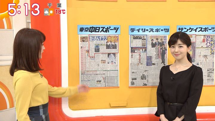 2018年12月07日新井恵理那の画像04枚目