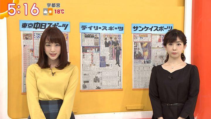 2018年12月07日新井恵理那の画像05枚目