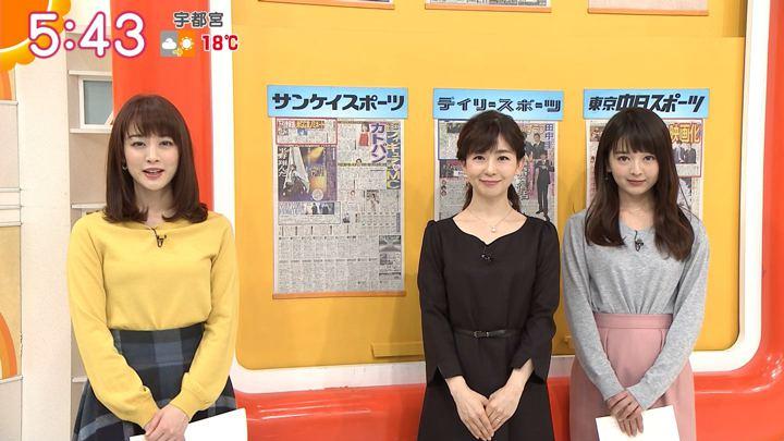 2018年12月07日新井恵理那の画像12枚目