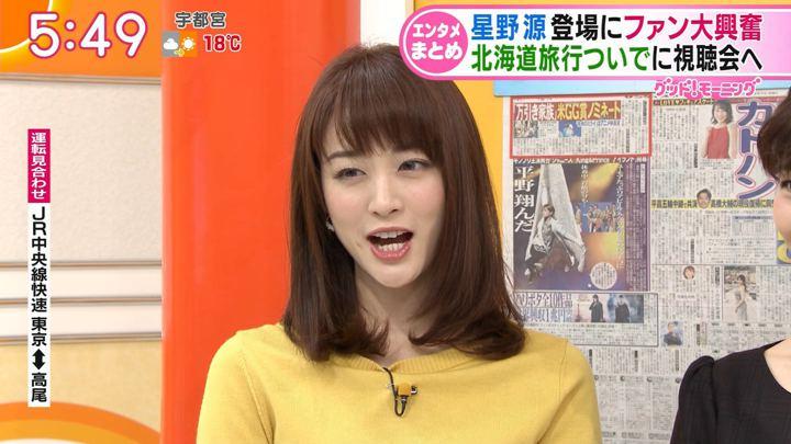 2018年12月07日新井恵理那の画像13枚目