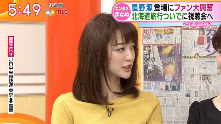 2018年12月07日新井恵理那の画像14枚目