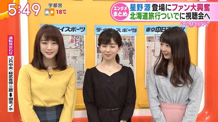 2018年12月07日新井恵理那の画像15枚目