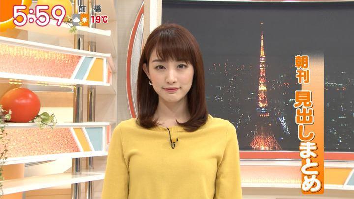 2018年12月07日新井恵理那の画像17枚目
