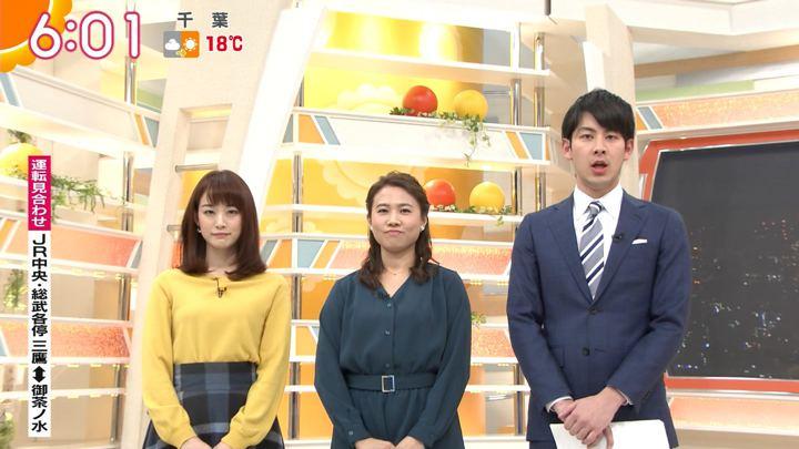 2018年12月07日新井恵理那の画像18枚目