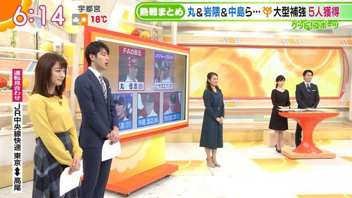 2018年12月07日新井恵理那の画像20枚目