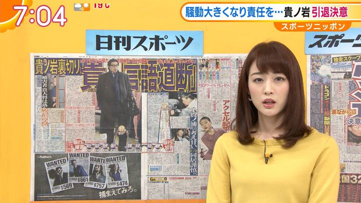 2018年12月07日新井恵理那の画像27枚目