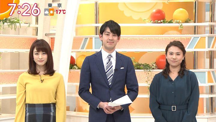 2018年12月07日新井恵理那の画像30枚目