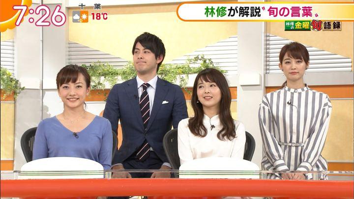 2018年12月07日新井恵理那の画像31枚目