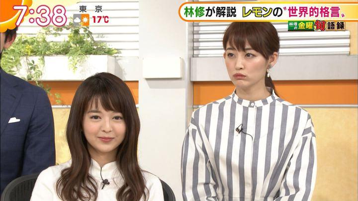 2018年12月07日新井恵理那の画像32枚目