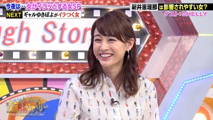 2018年12月07日新井恵理那の画像40枚目
