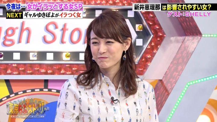 2018年12月07日新井恵理那の画像42枚目