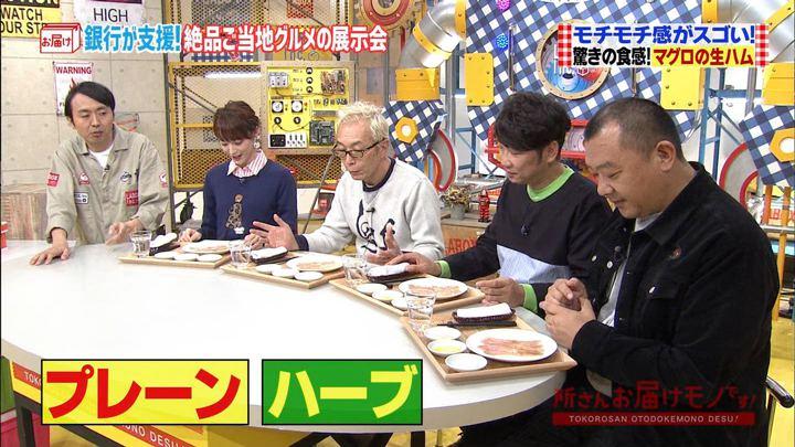 2018年12月09日新井恵理那の画像08枚目