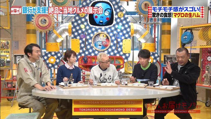 2018年12月09日新井恵理那の画像09枚目