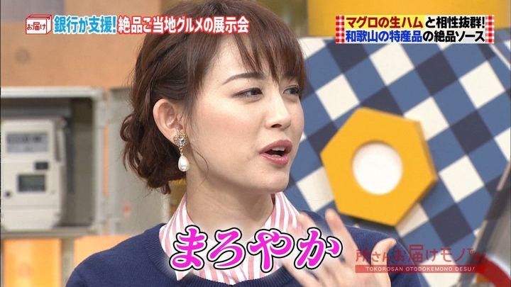2018年12月09日新井恵理那の画像10枚目