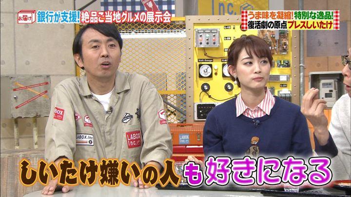 2018年12月09日新井恵理那の画像14枚目
