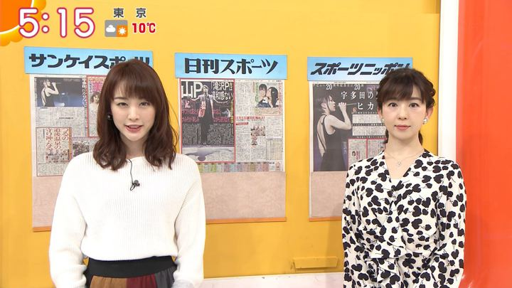 2018年12月10日新井恵理那の画像06枚目