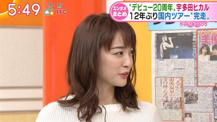 2018年12月10日新井恵理那の画像13枚目