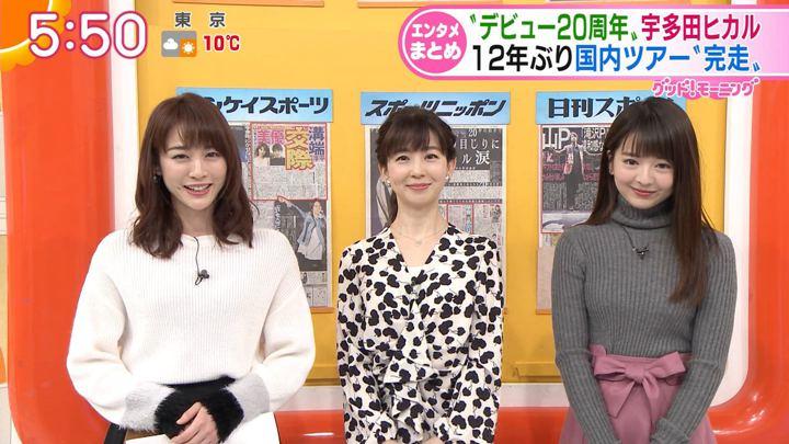2018年12月10日新井恵理那の画像15枚目