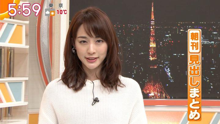 2018年12月10日新井恵理那の画像17枚目
