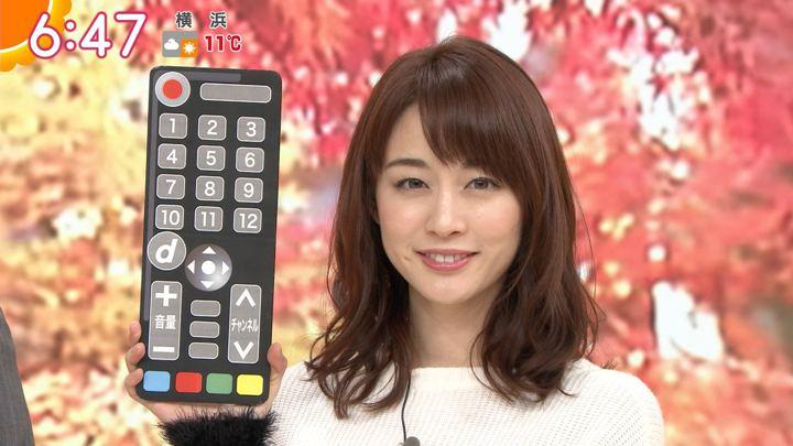 新井恵理那 グッド!モーニング (2018年12月10日放送 29枚)