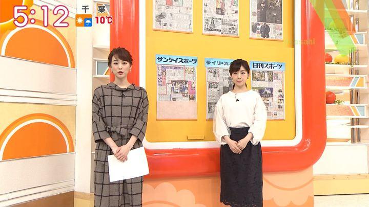 2018年12月11日新井恵理那の画像03枚目