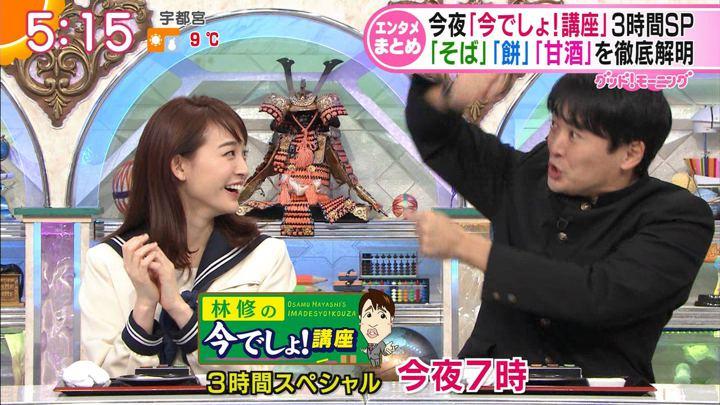 2018年12月11日新井恵理那の画像06枚目
