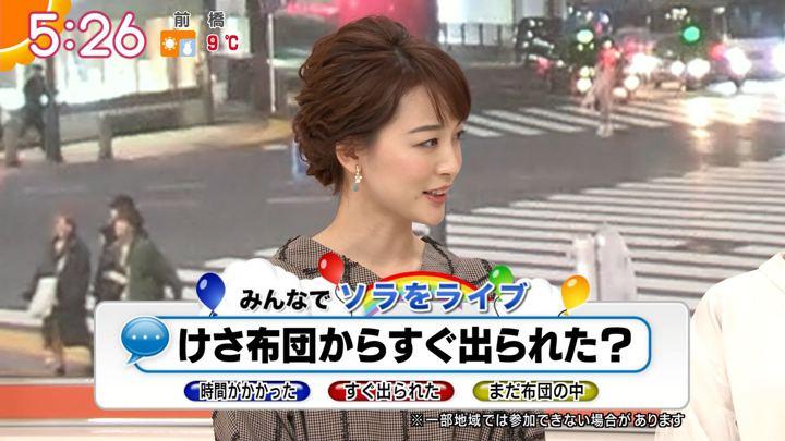 2018年12月11日新井恵理那の画像10枚目