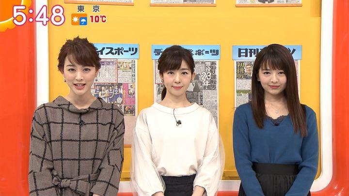 2018年12月11日新井恵理那の画像11枚目
