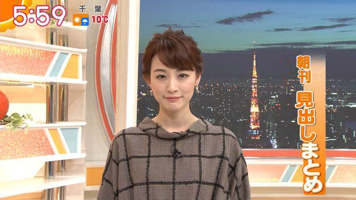2018年12月11日新井恵理那の画像13枚目