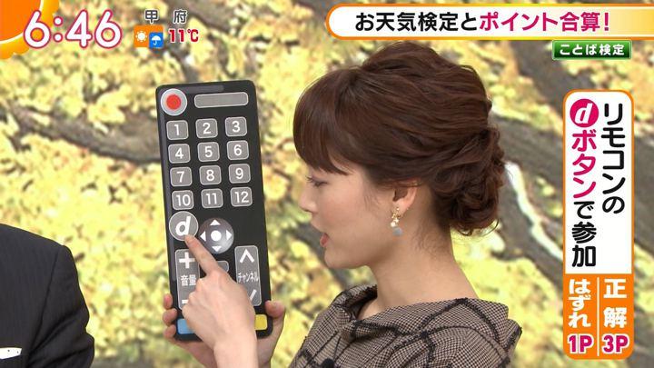 2018年12月11日新井恵理那の画像19枚目
