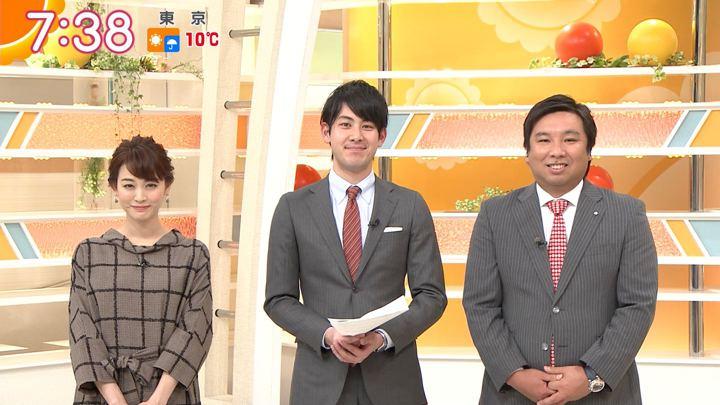 2018年12月11日新井恵理那の画像23枚目