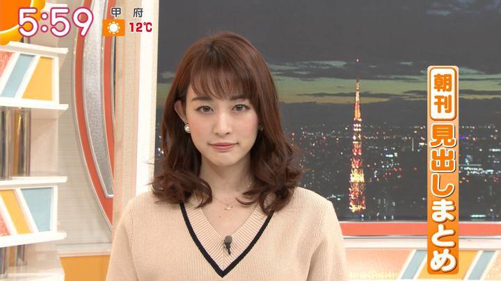 2018年12月13日新井恵理那の画像15枚目