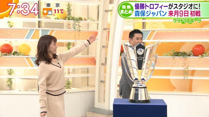 2018年12月13日新井恵理那の画像26枚目