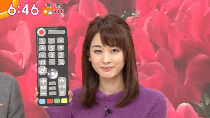 新井恵理那 グッド!モーニング (2018年12月14日放送 21枚)